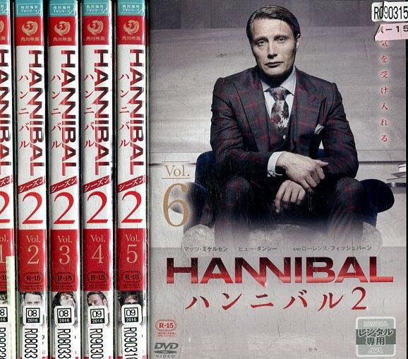 Hannibal ハンニバル シーズン2【全6巻セット】【字幕・吹替え】【中古】全巻【洋画】