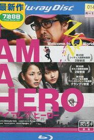 【中古Blu-ray】アイアムアヒーロー/大泉洋 長澤まさみ【中古】中古ブルーレイ