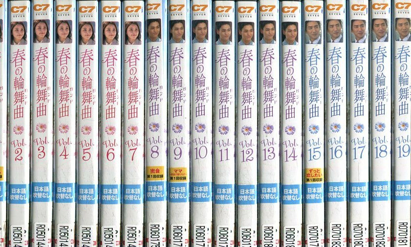 春の輪舞曲ロンド 【全42巻セット】チョン・ユミ【中古】全巻【洋画】中古DVD【ラッキーシール対応】