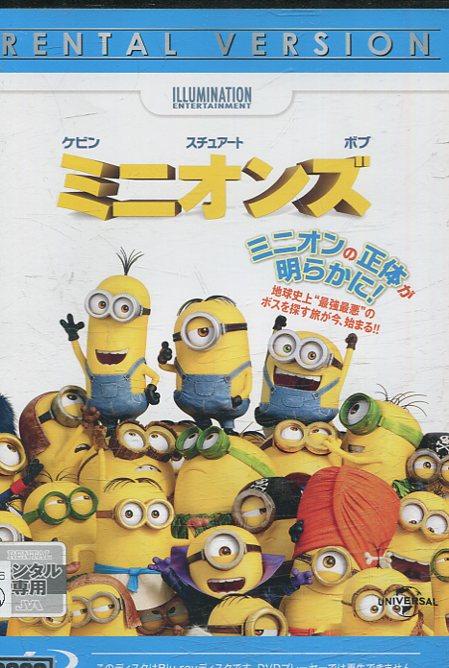 【中古Blu-ray】ミニオンズ【字幕・吹替え】【中古】】