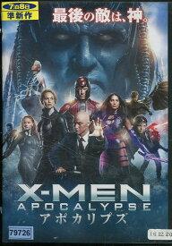 X-MEN:アポカリプス /ジェームズ・マカヴォイ 【字幕・吹替え】 【中古】【洋画】中古DVD