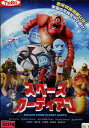 スペースガーディアン【字幕・吹き替え】【中古】【アニメ】中古DVD