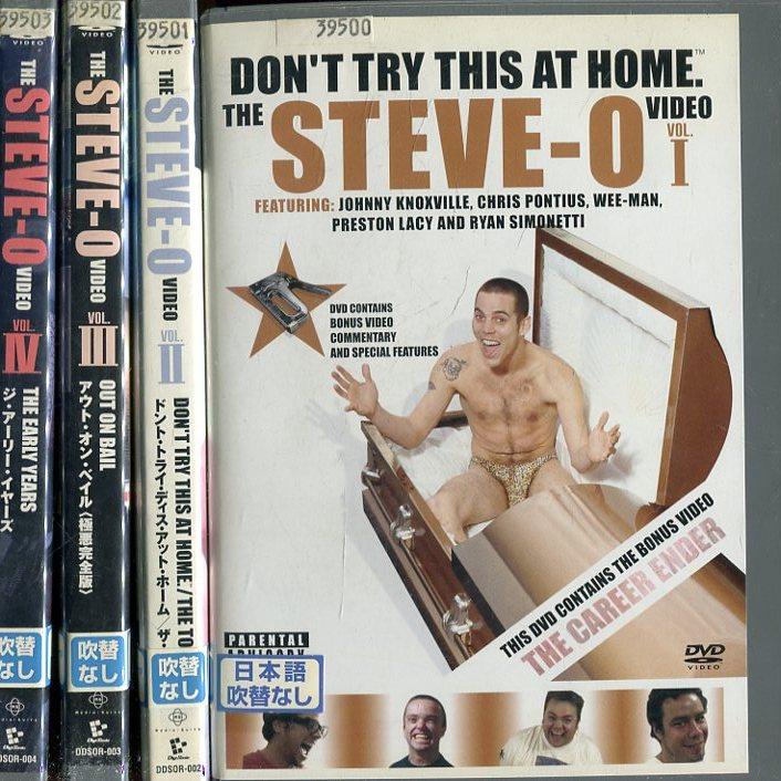 ザ・スティーヴォー・ビデオ THE STEVE-O VIDEO VOL.1〜4 【全4巻セット】【字幕のみ】【中古】【洋画】中古DVD【ラッキーシール対応】