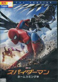 スパイダーマン ホームカミング /トム・ホランド 【字幕・吹替え】【中古】【洋画】中古DVD