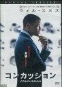 コンカッション /ウィル・スミス 【字幕・吹替え】【中古】【洋画】中古DVD