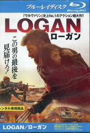 【中古Blu-ray】ローガン /ヒュー・ジャックマン 【字幕・吹替え】【中古】中古ブルーレイ