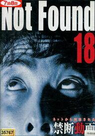 ネットから削除された禁断動画 Not Found18【中古】【邦画】中古DVD