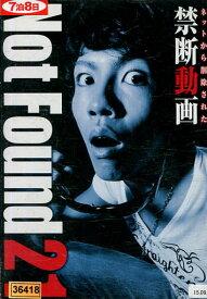 ネットから削除された禁断動画 Not Found21【中古】【邦画】中古DVD