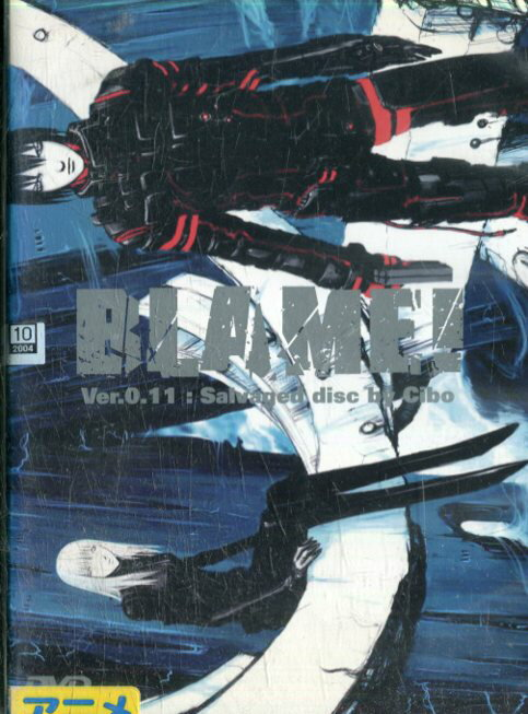 BLAME! ブラム Ver.0.11:salvaged disc by Cibo【中古】【アニメ】中古DVD