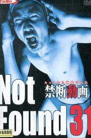 ネットから削除された禁断動画 Not Found31【中古】【邦画】中古DVD