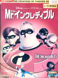 Mr.インクレディブル 【字幕・吹替え】【中古】【アニメ】中古DVD