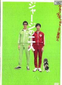 ジャージの二人 /堺雅人 鮎川誠【中古】【邦画】中古DVD