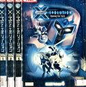 X-MEN:エボリューション Season1 【全4巻セット】【字幕・吹替え】【中古】全巻【アニメ】中古DVD