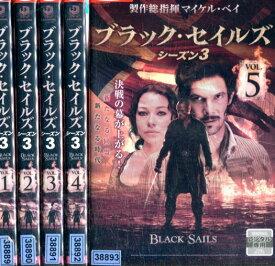 BLACK SAILS/ブラック・セイルズ シーズン3【全9巻セット】【字幕・吹替え】【中古】全巻【洋画】中古DVD