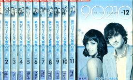 新ビバリーヒルズ青春白書 90210 シーズン1【全12巻セット】【字幕・吹き替え】【中古】全巻【洋画】中古DVD
