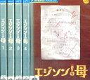 エジソンの母【全5巻セット】伊東美咲【中古】全巻【邦画】中古DVD