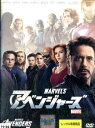 アベンジャーズ MARVEL'S /ロバート・ダウニーJr. 【字幕・吹き替え】【中古】【洋画】中古DVD