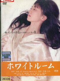 ホワイトルーム /ともさと衣 川瀬陽太 重松清【中古】【邦画】中古DVD
