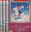 The Secret Garden ひみつの花園【全7巻セット】【中古】【アニメ】中古DVD