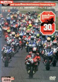 """2007 コカ・コーラ ゼロ""""鈴鹿8時間耐久ロードレース公式DVD【中古】中古DVD"""