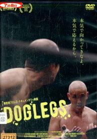 DOGLEGS 障害者プロレス・ドキュメンタリー映画【中古】【邦画】中古DVD