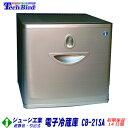 【初期保証14日間】ジュージ工業 電子冷却式 中古小型冷蔵庫(引出タイプ) 21L [CB-21SA] サイレントミニ冷蔵庫化粧水…