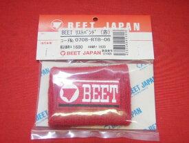 BEET JAPAN製 リストバンド 赤 レッド TSH HONDA YAMAHA KAWASAKI SUZUKI ホンダ ヤマハ カワサキ スズキ 【店頭受取対応商品】