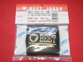 BEET JAPAN製 リストバンド 黒 ブラック TSH HONDA YAMAHA KAWASAKI SUZUKI ホンダ ヤマハ カワサキ スズキ 【店頭受取対応商品】