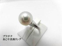 PTあこや真珠リング/9.4mm/G266/リング/指輪/ring/ジュエリー/女性用/レディース/プレゼント/ギフト/お買い得/オススメ/送料込み/宝石