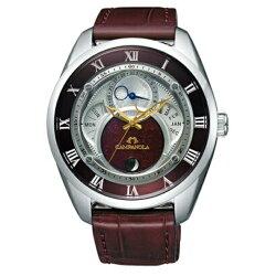 【正規品/新品】メンズ腕時計,カンパノラ,エコ・ドライブ,フレキシブルソーラー,【CAMPANOLA】BU0020-03B