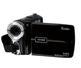 【送料無料】Kenko デジタルビデオカメラ VS-FUN III 3.0インチ液晶 SDHCカード対応 小型