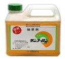 【送料無料】除草剤 サンフーロン 2L ラウンドアップ同等効能 ねこそぎ ドクダミ スギナ
