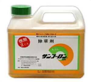 除草剤 サンフーロン 2L ラウンドアップ同等効能 ねこそぎ ドクダミ スギナ