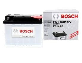 【優れた減液抑制と長期寿命を両立】BOSCH ボッシュ欧州車用バッテリーMINI/BMWミニ[R50][R52][R53][R55]クラブマン[R56][R57]コンバーチブルPSIN-6C