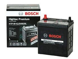 長寿命!BOSCH ボッシュ 国産車用ハイテック プレミアム バッテリー HTP-M-42/60B20L(34Ah)
