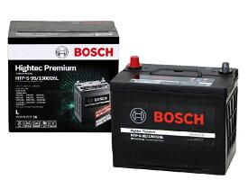 【長寿命】BOSCH ボッシュ 国産車用ハイテック プレミアム バッテリー HTP S-95/130D26L