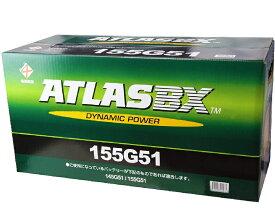 ATLAS アトラス 国産車用バッテリー酒井重工業スタビライザー/小松ブルトーザー155G51