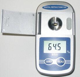 送料無料限定1台最安値挑戦低濃度から中濃度(0-65%)糖度が瞬時にわかる高性能 ポケットデジタル屈折計デジタル糖度計(Brix0-65)