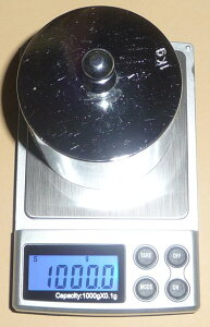 精密はかりデジタルスケール●0.1gで1000gまで計量計量単位精密光るはかり日本語説明書付デジタルはかり