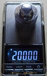 分銅付最新商品小型デジタル精密はかりデジタルスケール単位●0.01gで200gまで計量数も数える精密光るはかり日本語説明書付