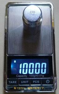 分銅付最新商品小型デジタル精密はかりデジタルスケール単位●0.01gで100gまで計量数も数える精密光るはかり日本語説明書付デジタルはかり