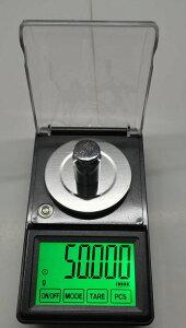 限定1台DC電源使用可能、日本語取説付精密天秤0.001gで50gスケール超精密はかりデジタル秤最小単位0.001gが計れるタッチパネ電子てんびんデジタルはかりデジタル天秤電子天秤デジタルはかり