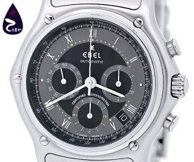 エベル(EBEL)モデュロール クロノグラフ E9137241(メンズ 自動巻き)【質屋出店】【掘り出しモノ】【ファッション】【ブランド】【質流れ】【中古】Y3T1R120031010