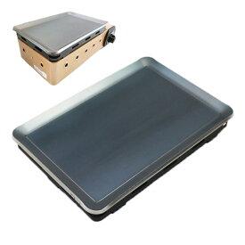 プロ仕様!極厚バーベキュー鉄板!BBQ・アウトドアの必須アイテム。 イワタニ たこ焼器 炎たこ専用グリルプレート 板厚4.5mm