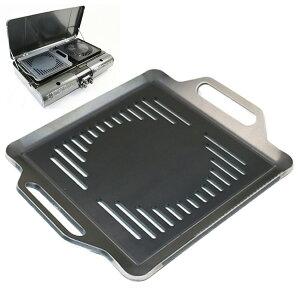 プロ仕様!極厚バーベキュー鉄板!BBQ・アウトドアの必須アイテム。 イワタニ カセットガス テーブルトップBBQグリル フラットツイン・グリル専用グリルプレート 板厚4.5mm