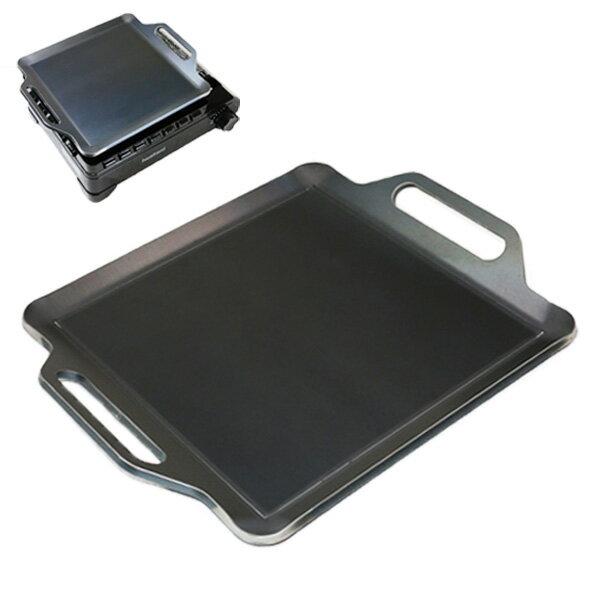プロ仕様!極厚バーベキュー鉄板!BBQ・アウトドアの必須アイテム。 イワタニ カセットフー タフまる専用グリルプレート 板厚4.5mm