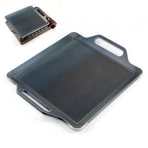 プロ仕様!極厚バーベキュー鉄板!BBQ・アウトドアの必須アイテム。 イワタニ カセットフー 風まる2専用グリルプレート 板厚4.5mm