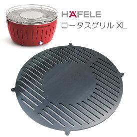 プロ仕様!極厚バーベキュー鉄板!BBQ・アウトドアの必須アイテム。 ハーフェレ(HAFELE) ロータスグリルXL 専用グリルプレート 板厚4.5mm