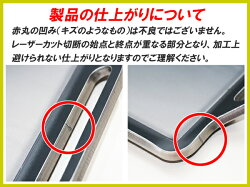 イワタニ/バーベキュー/フラットツイン・グリル/CB-TBG-1/プレート