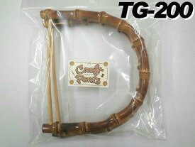 竹持ち手(バンブーハンドル)TG-200【D型】